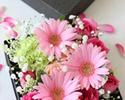 Flower Gift <Box Flower>