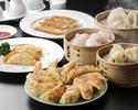 飲茶ブッフェ 【9月平日】~秋の収穫祭・餃子フェア~