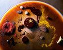 チョコレートスイーツブッフェ「Lune de Chocolat(リュンヌ ドゥ ショコラ)」