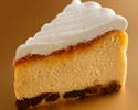 東京スーパーチーズケーキ1ピース ¥1,000(税抜)