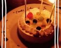 CAKE 記念日ケーキご予約