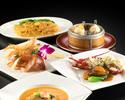 中国料理ディナー プレミアムコース10.11月