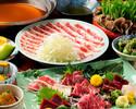 接待・記念日・大切な人とのお食事に!桜肉のフルコース◆馬春楼コース12,500円→11,500円◆