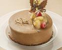 【クリスマスケーキ】キャラメルショコラポワール(15cm)