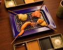 【だんセット】旬を愉しむ豪華を串を堪能する定番コース/串揚げ15本
