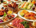 <2H飲み放題付>【店長おすすめ】ハワイ料理充実のアロハコース/8品 ¥3,980(税抜)