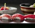 【寿司】11・12月おすすめ~鮪ランチ~