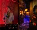 【ナイトビュッフェ】Halloween DJ Night Buffet《スパークリングワインフリーフロー付き》