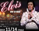 11月14日(木) 【第二部】Dwight Icenhower 来日公演