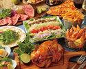 <2H飲み放題付>【店長おすすめ】ハワイ料理充実のアロハコース/8品 ¥3980