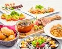 【個室宴会プラン】ゆったり3時間以上&シェフが作るコース料理&豊富な飲み放題!