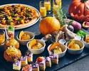 1日5組★お子様割★【10月】👻ハロウィンパーティーは是非ル・プレジールで👻オマール海老やアンガス牛ステーキやスイーツが食べ放題★120種類ディナーブッフェ