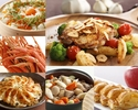ぐるっと東日本in SAITAMAフェア 土日祝ディナーブッフェ!約40種の種類豊富なブッフェ&ソフトドリンクバー