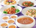 <飲放題付き>色とりどりの季節の食材が味わえる御宴会プラン8,000円