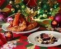 Tropical Christmas Dinner
