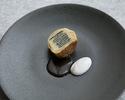 Une belle histoire d'avenir....【ten-course dinner】