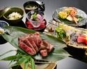 神戸牛ステーキコース