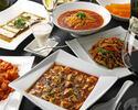 2H飲み放題付】新派四川料理が堪能できる宴会向きプラン〈全9品〉