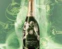 【11/22 Fri】Champagne Dinner Perrier-Jouet × HONDA