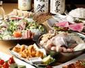 厳選食材満載!料理のみ4500円(税別) 萬屋コース