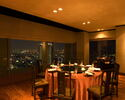 """【Dec. - Feb.】Private Dining """"B"""" Package"""