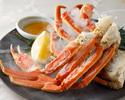 <オプション>ボイルずわい蟹
