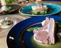 豪華【プレミアムランチ】Wメインや豪華前菜等全5皿