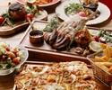 【2020年新年会】魚介たっぷりの前菜と贅沢お肉5種盛り合わせコース~自社輸入クラフトビール5種2h飲み放題付