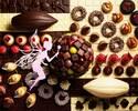 オンライン予約【10/16-11/15】【平日】チョコレート・スイーツブッフェ