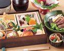 【昼】旬花御膳 4,400円