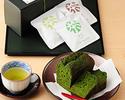 抹茶パウンドケーキと3種類のお茶の詰め合わせ