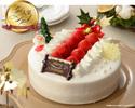 優待価格 いちごのクリスマス18cm¥4,000