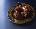 Christmas Caramel Chocolate