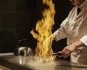 [鐵板燒午餐/ Ishikusuhana套餐]海膽菠菜,鵝肝碗蒸,黑牛沙朗12,000日元。