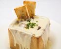 <土日祝限定>[新名物グルトーランチ]チーズフォンデュグルトー+150種アルコール飲み放題込み