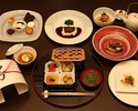 De Luxe menu featuring delicacies from Shizuoka (Private Dining Room)