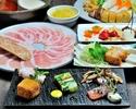 お鍋を堪能するベーシックコース【不老長寿鍋コース】
