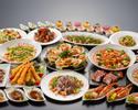 【クリスマス】FONTAINE BEST DISH BUFFET ~フォンテーヌベストディッシュ ビュッフェ【ディナー】