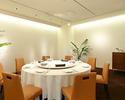 個室で楽しむ シェフおまかせディナーコース(最大12名まで)