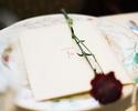 【マシェール ×大切な思い出に】特別な日を記念日3大特典で演出!牛ステーキ含む贅沢全6品
