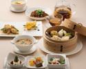 〈3/23~27・4/20~30 平日ランチ〉【HAPPY WEEK】【北京ダックつき】レディース 飲茶ランチ