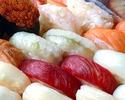 【ランチ】寿司60分食べ放題