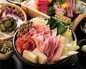 イベリコ豚のスタミナキムチ鍋コース 2時間飲み放題付き 4500円(税込)