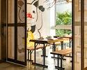 【PRIVATE ROOM DINNER】Dinner reservation