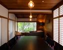 2階/洋個室 ランチコース 「WATAHAN」 6,000円