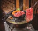 【ネット予約特別価格】焼きしゃぶ鍋コース 5,500円⇒5,300円(税込)