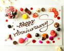 Gorgeous anniversary plan