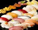 高級寿司食べ放題+蟹の盛合せ付