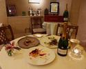 【Xmas2019】神楽坂の上質ホテルレストランで、クリスマスディナー!前菜や、お魚&お肉のWメインを堪能!