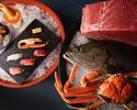 【寿司】1・2月 極コース